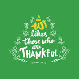 Allah likes those are thankful. Royalty Free Stock Image