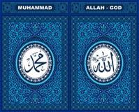 Allah & Muhammad Arabic Calligraphy i islamisk blom- prydnad i blå colursammansättning royaltyfri illustrationer