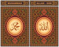 Allah & Muhammad Arabic Calligraphy i islamisk blom- prydnad i blek sammansättning stock illustrationer