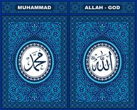 Allah & Muhammad Arabic Calligraphy in Islamitisch Bloemenornament in blauwe colursamenstelling