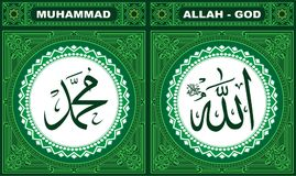 Allah & Muhammad Arabic Calligraphy with round green frame royalty free stock photography