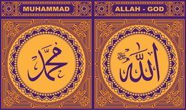 Allah & Muhammad Arabic Calligraphy with round orange frame Royalty Free Stock Images