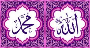Free Allah & Muhammad Arabic Wall Art Calligraphy Purple Color Stock Image - 150110491