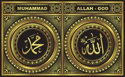 Allah & Muhammad Gold Frame i svart bakgrund vektor illustrationer