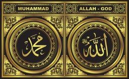 Allah & Muhammad Gold Frame i svart bakgrund royaltyfri illustrationer