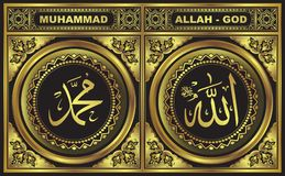 Free Allah & Muhammad Gold Frame In Black Background Stock Photo - 123267990