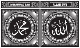 Allah & Muhammad Islamic konstkalligrafi i svartvitt klart för folietryck royaltyfri illustrationer