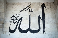 Allah Stock Images