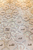 Allah names. On a wall in Sheikh Zayed Grand Mosque in Abu Dhabi, the capital city of United Arab Emirates royalty free stock photo