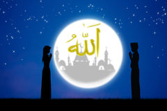 Allah Stock Image