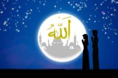 Allah Royalty Free Stock Photo