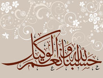 Allah is sufficient for me. Islamic art, allah, islamic architecture, arabic writing, Quran verse, islamic vectors, artistic calligraphy islamic, symbols Royalty Free Stock Photo