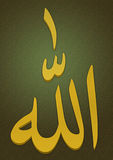 Arabic text of Allah Stock Photo