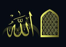 Allah wrote on a black background. Allah and the window openwork for gold on a black background Royalty Free Stock Photo