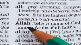 Allah word definition in vocabulary, name of god in islamic world, muslim faith. Stock footage stock footage