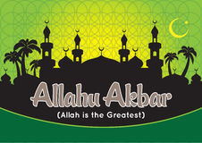 Allahu Akbar met moskeesilhouet Stock Foto