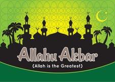 Allahu Akbar mit Moscheenschattenbild Stockfoto