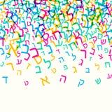 Alle brieven van Hebreeuws alfabet, Joods ABC-patroon stock illustratie