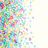 Alle brieven van Hebreeuws alfabet, Joods ABC-patroon vector illustratie