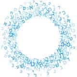 Alle brieven van Hebreeuws alfabet, Joods ABC-patroon royalty-vrije illustratie
