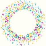 Alle brieven van Hebreeuws alfabet, Joods ABC-patroon, rond kader, alfabetachtergrond royalty-vrije illustratie