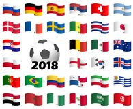 Russian soccer game national teams Royalty Free Stock Photo