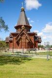 Alle Heilig-Kirche Stockbilder