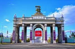 Alle-Rusland de poort van het Tentoonstellingscentrum, Moskou Stock Foto