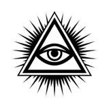 Alle-ziet Oog ( Het Oog van Providence) vector illustratie