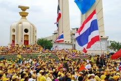 Alleanza della gente per la democrazia Fotografie Stock
