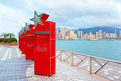 Allee der Sterne in Hong Kong Lizenzfreie Stockfotografie