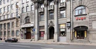 Allee Zagorodny Prospekt in St Petersburg Lizenzfreies Stockbild