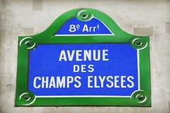 Alleen-DES Champs-Elysees Stockfotografie