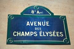 Alleen-DES Champs-Elysees Stockbilder