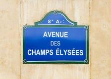 Alleen-DES kaut Elysées-Straßenschild Lizenzfreie Stockfotografie