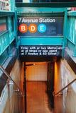 7. Alleen-U-Bahnzeichen Stockbild