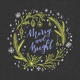 Allegro e luminoso royalty illustrazione gratis