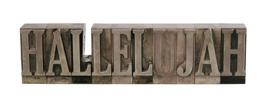 alleluja letterpress typów metali Zdjęcia Stock