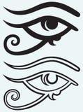 Allen die oog zien royalty-vrije illustratie