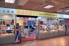 Allen optical centre in hong kong Stock Photo