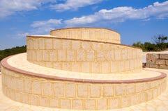 Allerta a spirale sotto un cielo blu Fotografia Stock