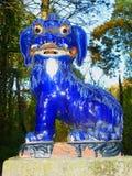 Allerton Park Fu Dog Stock Photography