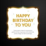 Alles Gute zum Geburtstag Papierkartenschablone mit verziertem quadratischem Rahmen Lizenzfreies Stockbild