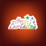 Alles- Gute zum Geburtstaghintergrund vektor abbildung