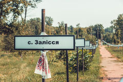 Alley in Chernobyl with the names of the settlements that were evacuated in connection with radioactive pollution Royalty Free Stock Photography