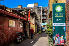 Alley in China Royalty Free Stock Photos