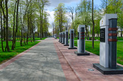 Alley of Heroes in Student park, Gomel, Belarus royalty free stock photography