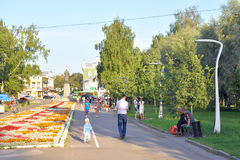 Alley on the Prospect of Victory in Vologda. VOLOGDA, RUSSIA - 11 AUGUST 2016: Alley on the Prospect of Victory in Vologda. The city`s population - 312,686 Royalty Free Stock Photography