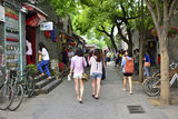 The alley ways of Beijing Stock Photography