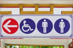 Allgemeine Toilette unterzeichnet mit einem behinderten Zugangssymbol Lizenzfreie Stockfotografie